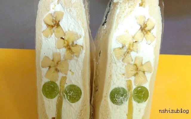 断面がバナナの花のフルーツサンドができました