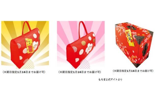 ネット通販では、3000円・6000円・1万円の福袋が準備されていました。